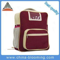 Adolescent gros sac à dos de l'école livre étudiant double sac en bandoulière