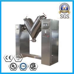 Mezclador de alimentos máquina V/ fábrica fábrica de polvo químico cono/batidora// gránulos de polvo seco de productos farmacéuticos a través de la ranura máquina mezcladora de polvo de medicina