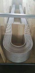 ボイラー及び熱交換器の管のためのASTM A213 Tp316L Uのくねりの管