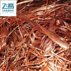 銅線をきれいにしなさいより安い赤銅線スクラップ 99.97% の 在庫