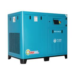 37 كيلو واط توفير الطاقة 35% (EVA) هواء برغي VSD غير حثي الصيانة الوقائية سعر الضاغط