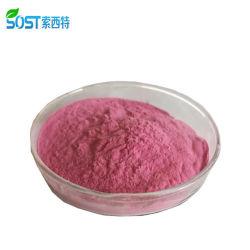 SOST الصين المصنعين توريد عصير فاكهة التوت البري المجففة المجمدة العضوية