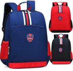 Primary School Children's Day Pack Logo personnalisé sac à dos de l'école