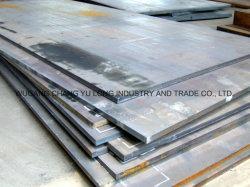 고품질 합금 구조 강철 (15CrMo)