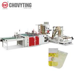 위켓 회수 OPP PE 사이드 씰링 및 절단 백 기계 백ery 빵 플라스틱 가방 메이킹 머신