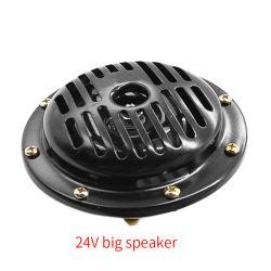 Excavatrice 12V24V Big Horn Klaxon Klaxon électrique grand haut-parleur Accessoires pour l'EXCAVATEUR KOMATSU PC Daewoo Doosan Cat Hitachi ZX