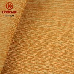 壁の装飾のスエードの革卸売ののどの革ファブリック