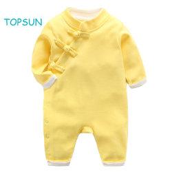 As crianças do bebé Chinês Tradicional de Vestuário Vestuário 100% algodão cor amarela Produto de Desgaste