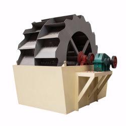 無水ケイ酸の砂の洗浄のプラント使用のための螺線形の砂の洗濯機