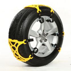차를 위한 오래 견딘 눈 타이어 사슬