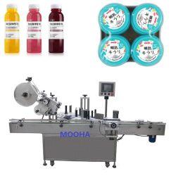 La parte superior automático de la superficie plana y perfume de Wrap-Around Ronda máquina de etiquetado de la botella de agua de la leche de la cuchara de aceite de rollo barril etiqueta Etiqueta cuadro