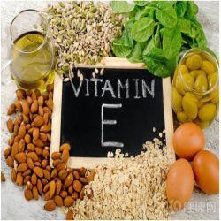酸化防止剤のAntiagingのスキンケアの化粧品、健康、回復補足の医薬品のCws栄養の食餌療法の50%のビタミンE 50%Cws