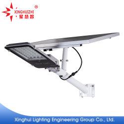 ソーラー LED 屋外防水 IP66 IP65 ガーデンフラッドオールインテグレーテッド 60 W 120 W のハイルーメンストリート照明を備えている
