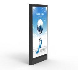75inch Smart Station de bus/Restaurant/meubles de la rue Kiosque d'affiches de signalisation numérique vidéo WiFi Media Player Outdoor /l'intérieur de la publicité commerciale d'affichage LCD