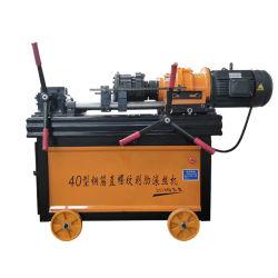 鉄筋カップリングねじ成形機で使用される油圧圧延機