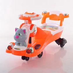 جديدة نمو طفلة أرجوحة سيارة مع لون موسيقى ومسند ظهر بيع بالجملة 606