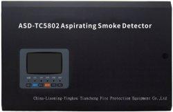 吸い出す煙の探知器4のゾーン