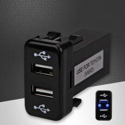 도요타 비고용 12V 4.2A USB 전원 소켓 차량용 충전기