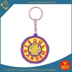 Comercio al por mayor calidad de goma Redondo Llavero con logotipo de regalo de promoción de publicidad