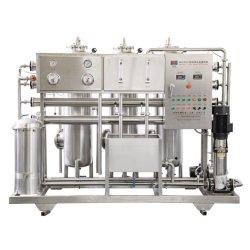 Filtre à eau industrielle de l'eau par osmose inverse de l'équipement du système de traitement