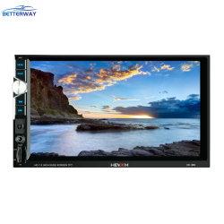 7インチ2 DIN Bluetoothの人間の特徴をもつビデオMP5タッチ画面HDデジタル表示装置補助FM無線エムピー・スリーMP4の音楽プレーヤーGPSの運行カーラジオ