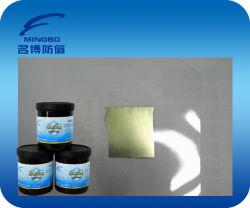 Guangzhou Alta -Tinta espelho reflector
