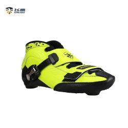Freier Rochen/Fsk/Slalom-Inline-Rochen (Phantomgeschwindigkeits-Aufladung)