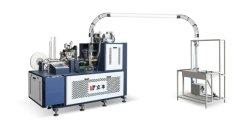 자동 고속 단일/이중 PE/물 기반 페인트 종이 컵 기계