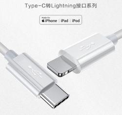 منفذ USB C للتوصيل بمنفذ USB من النوع C إلى Apple Lightning كبلات بيانات الشحن