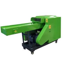 절단 기계는 폐기물 걸레, 면사, 의류, 섬유, 섬유 및 화학 섬유 를 절단하는 데 사용됩니다