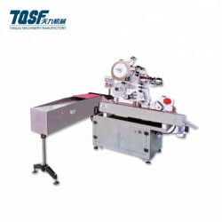 Rxl-400 製薬業界向け高速ラベリング装置