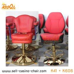 2019年のカジノの椅子の賭博の腰掛けの火かき棒のシート棒椅子K41+K606