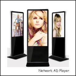 شاشة ساندينغ الرقمية لافتات عمودية لاعب الإعلان توتيم 32-65 بوصة شاشات LCD