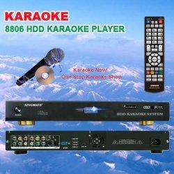 HDD цифровой плеер караоке (KHP-8806)