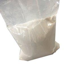 99% مسحوق خام بنقاء 7-Keto DHEA CAS 566-19-8 مع مسحوق ممتاز الجودة