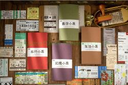 Textuur Llakmus papier Materiaal plakboek Sticky Notes