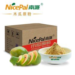 Natürliches spraygetrocknetes Papaya-Puder/Papaya-Gemüse-Puder