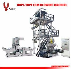 대만 고속 PE ABA 3 층 1300/1600/2100mm 농업 필름 부는 기계
