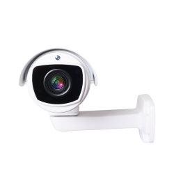 2,0 МП H. 265 IP-камера PTZ 10X зум камеры PTZ Bullet камера IP66 водонепроницаемый безопасности камера с варифокальным объективом 4.7-47мм домашней сети видеонаблюдения