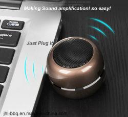 الكمبيوتر الشخصي والهاتف المحمول PNP Upap التوصيل والتشغيل سماعة ذات صوت جهير فائق ومحمول الحجم والخفة الإضافي الإضافي الأصوات