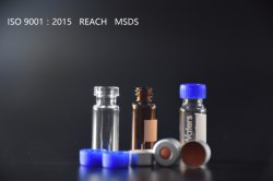 주름과 나사 완료를 가진 2ml HPLC와 gc 유리제 작은 유리병