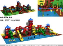 Tongyaoの工場多彩なプラスチック商業屋外のスライドの運動場(TY-40662)
