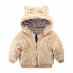 Маленький мальчик флис куртка с капотом уха зимой реверсивный куртка