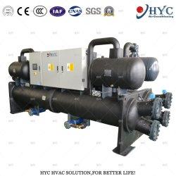 Koelapparatuur voor industriële watergekoelde schroefkoeler/koelsysteem