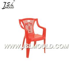 고급 사출 플라스틱 어린이 의자 금형