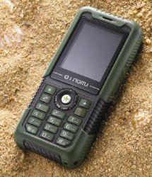 [موليتي] عمل [موبيل فون] عسكريّ