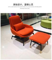 연약한 직물에 의하여 구부려지는 목제 팔걸이 다채로운 대중음식점 클럽 통 의자를 가진 유럽 여가 의자