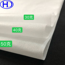 أثاث لازم بوليبروبيلين مادّيّ أبيض [سبون-بوندد] [نون-ووفن] بناء لأنّ أريكة