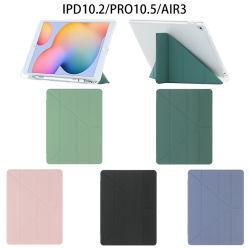 유일한 정제 상자 9.7/10.5/11inch 가죽 및 TPU는 덮개 iPad Anfi 떨어진다