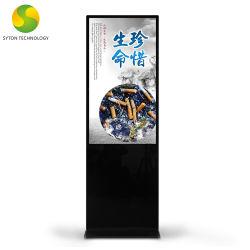 65 дюйма/85-дюймовый ЖК-дисплей для установки внутри помещений Digital Signage в аэропорту